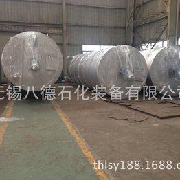 不銹鋼、碳鋼大儲罐