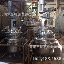 反應釜、蒸餾釜