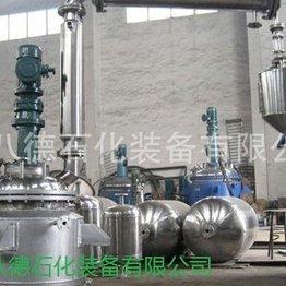 不飽和環氧樹脂反應釜