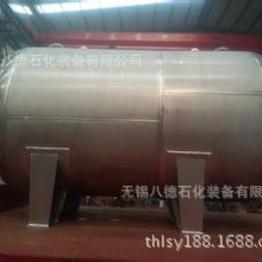 蒸汽发生器•●、管束换热器