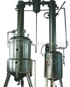 原料藥設備及機械