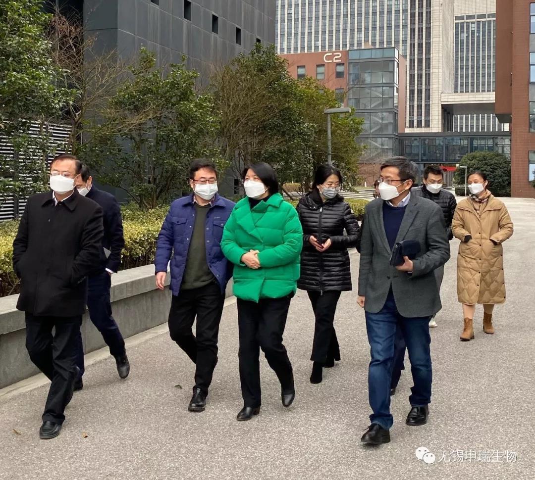 申瑞生物助力疫情防控!劉霞副市長帶隊調研