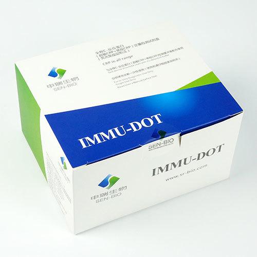 全程C反應蛋白檢測試劑盒(熒光免疫層析法)