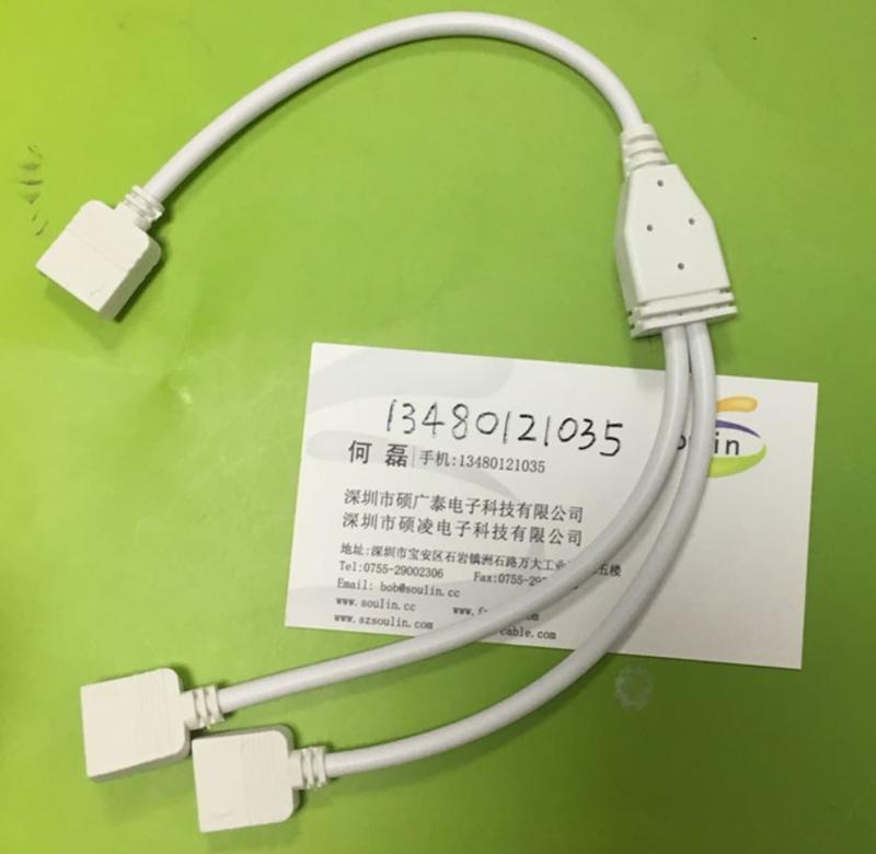 6PIN ,六孔, 一出二, 一分二 ,  白色外皮, 24# , PVC铜, LED端子线, RGB连接线,间距2.00mm