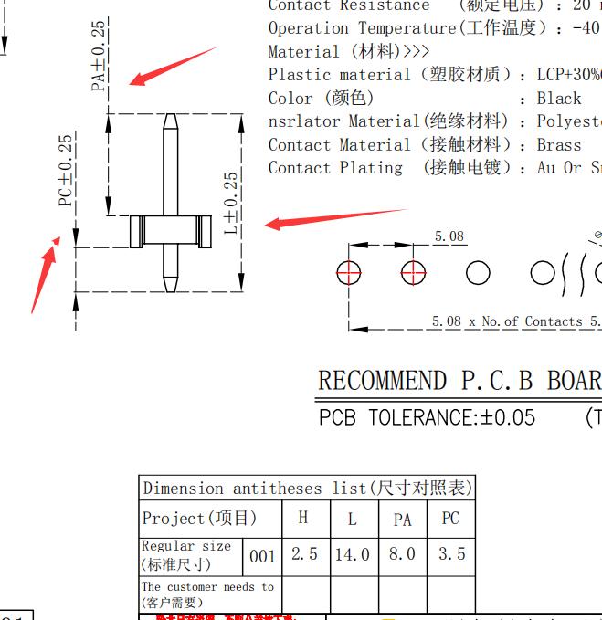 5.08mm间距排针图纸详细介绍