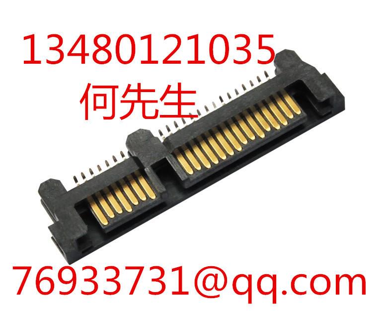 SATA7+15P母座双排脚180度带鱼叉PC3.4有凸T0.3管装
