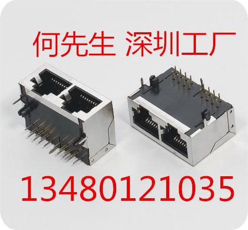 SC301-5321 4P4C(黑色)/RJ11插座-4P4C-卧式-带定位柱-上接触/RJ0071