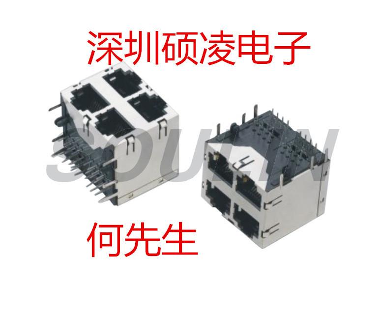 千兆RJ45 连接器, RJ45 1X1 180度 TAB-UP 1000BASE