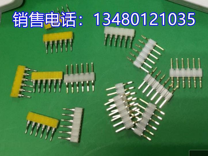 6芯针座间距2.0mm6针圆孔排母灯带母座直插
