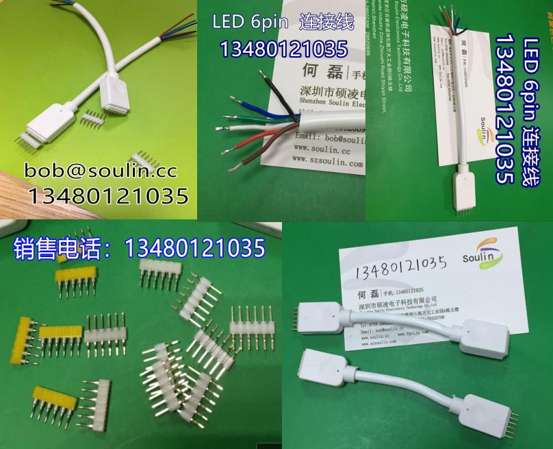 6芯针座6针母座直插型间距2.0mm灯带连接器深圳厂家