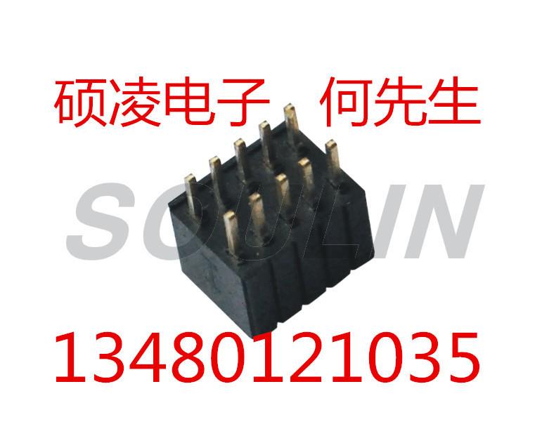 防漏锡排母, 2.54间距排母, 环保材料排母, 双排排母, 深圳工厂