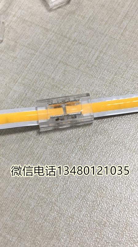 LED灯条免焊接接口连接器, 6mm, 8mm , 10mm  , 深圳工厂, 深圳厂家