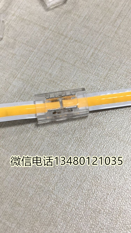 硕凌电子何先生,LED灯条免焊接接口连接器, 6mm, 8mm , 10mm , 深圳工厂, 深圳厂家