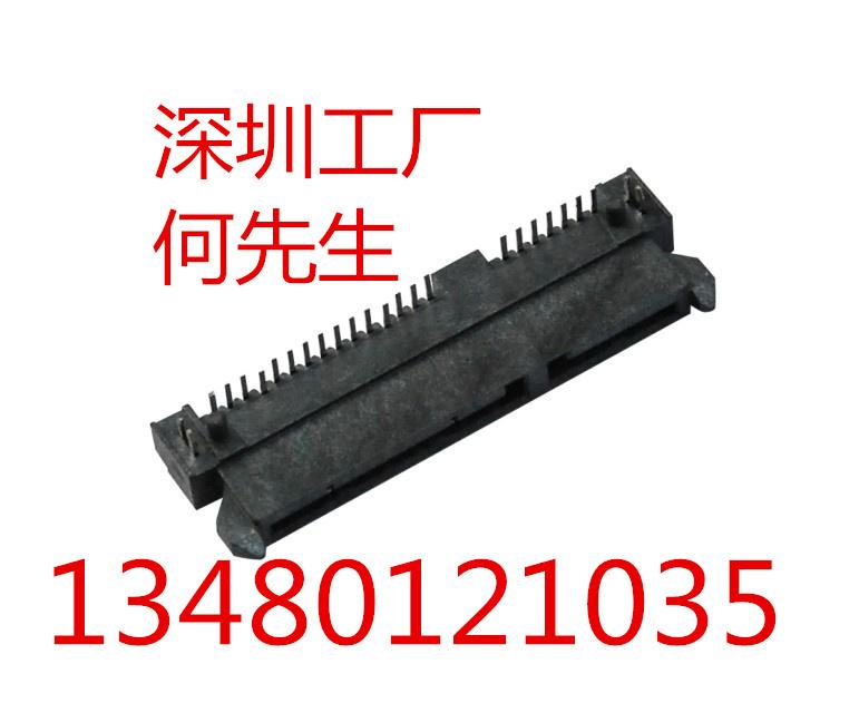 12mm毫米, SATA接口母座, 深圳工厂, 东莞工厂 , 电镀镀金H12.SMT