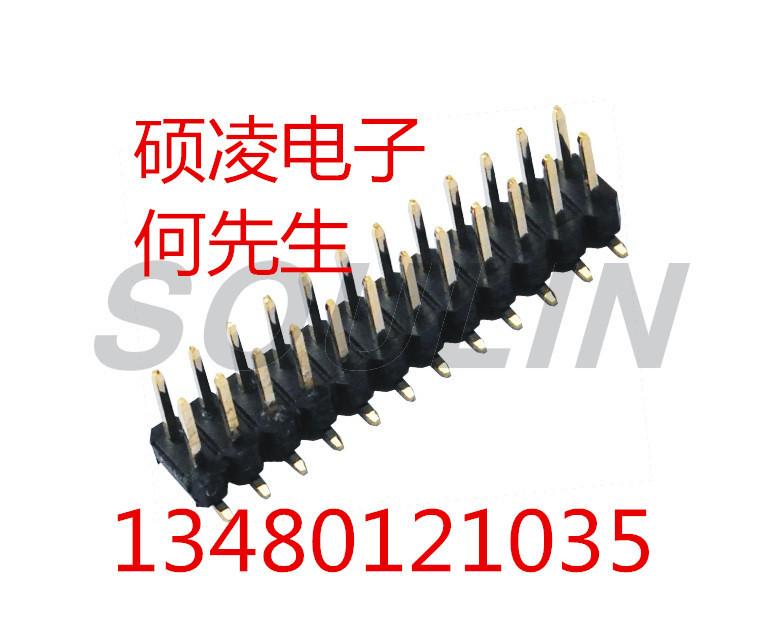 镀金连接器, 电镀镀金定制, 排针排母深圳制造商深圳工厂
