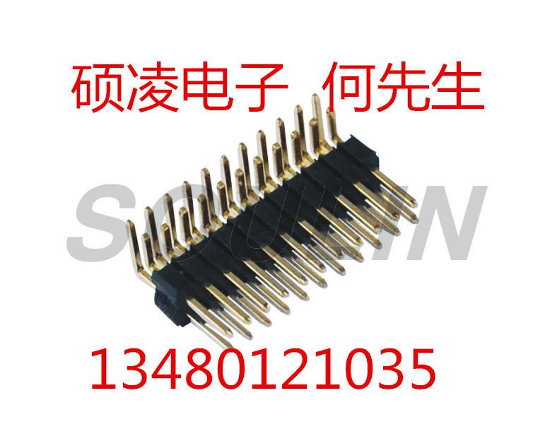 1.0间距贴片排针排母双排,深圳制造商,电镀镀金 电话13480121035