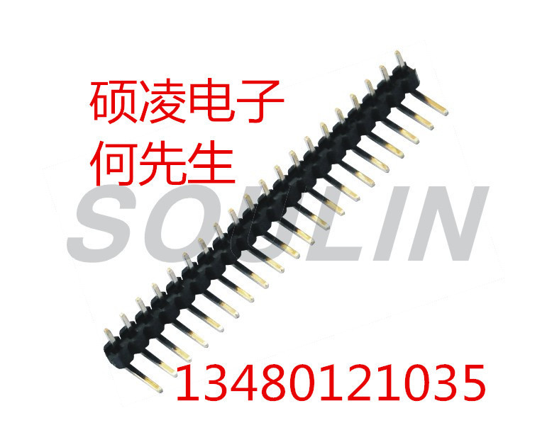 1.0mm毫米间距贴片排针排母卷装载带装