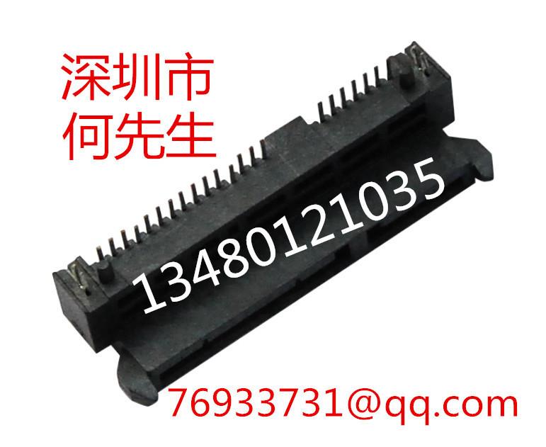 SATA连接器母座贴片高度8.9毫米, 焊接耐高温金手指镀金