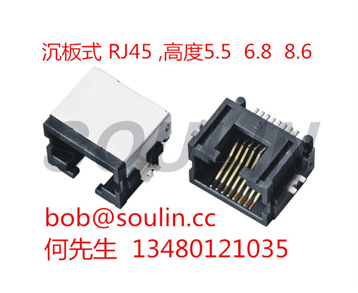 沉板式RJ45 SMT 贴片 定制, 深圳工厂