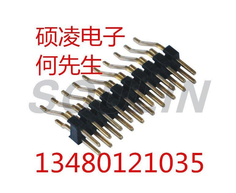 1.0间距贴片排针载带包装, SMT表贴排针连接器, 深圳工厂