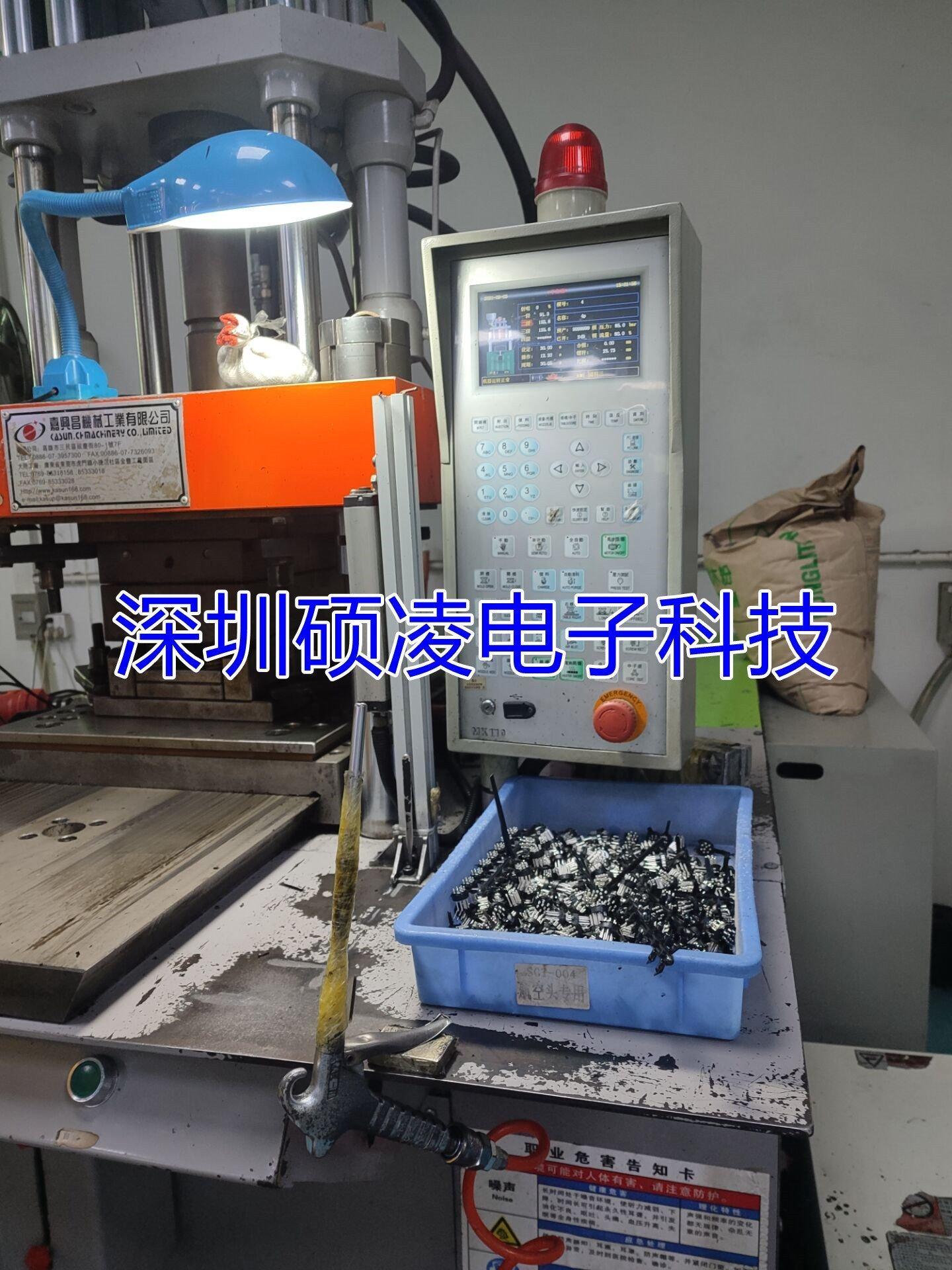 航空头M12.M16焊线式公座母座连接器 , 深圳制造商硕凌电子