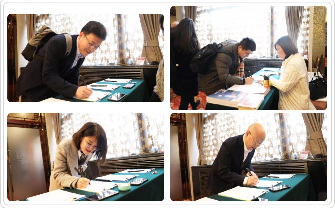  硕博学位项目12月课程札记签到入场