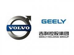 吉利控股集团ISO/TS16949汽车业质量管理体系