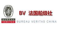 法国必维(BV)认证机构
