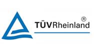 莱茵TUV认证机构