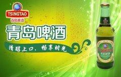 青岛啤酒集团ISO9001质量管理体系