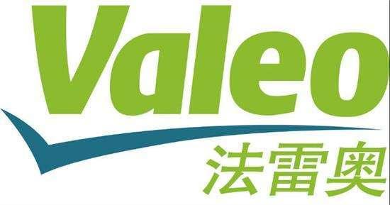 广州法雷奥发动机有限公司武汉分公司  IATF16949:2016