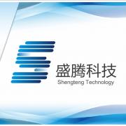 深汕特别合作区盛腾科技工业园有限公司  ISO9001:2015+14001:2015+OHSAS18001:2007+AAA