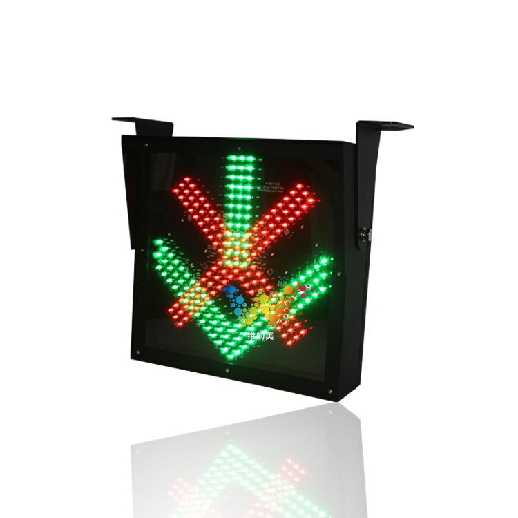 400型车道通行灯