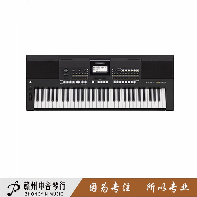 赣州雅马哈KB-309电子琴