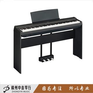赣州雅马哈P-125电钢琴