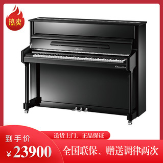 赣州珠江里特米勒ER1钢琴