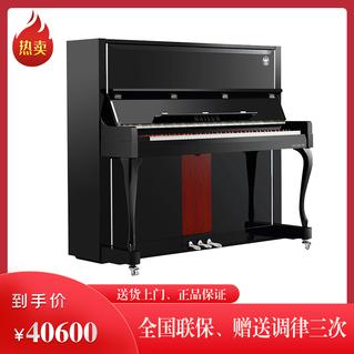 赣州海伦维也纳V126C立式钢琴(维也纳系列)