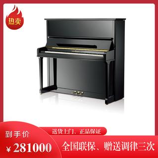 赣州德国舒密尔K132T进口钢琴