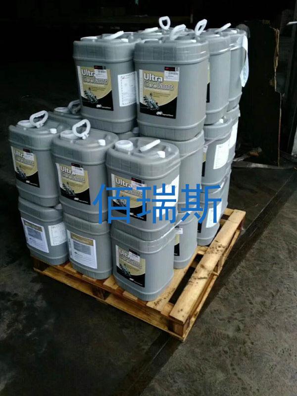 英格索兰空压机配件超级冷却剂38459582