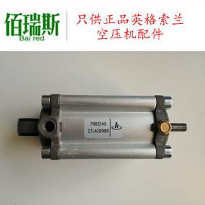 英格索兰空压机配件气缸TS000208