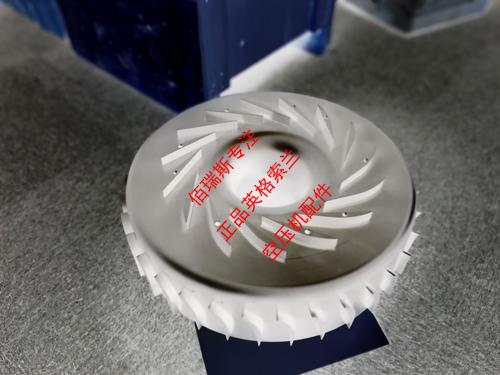 英格索兰空压机配件-第二级扩压器22644454  C950-1图片4