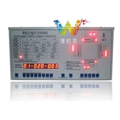深圳单点式交通信号机