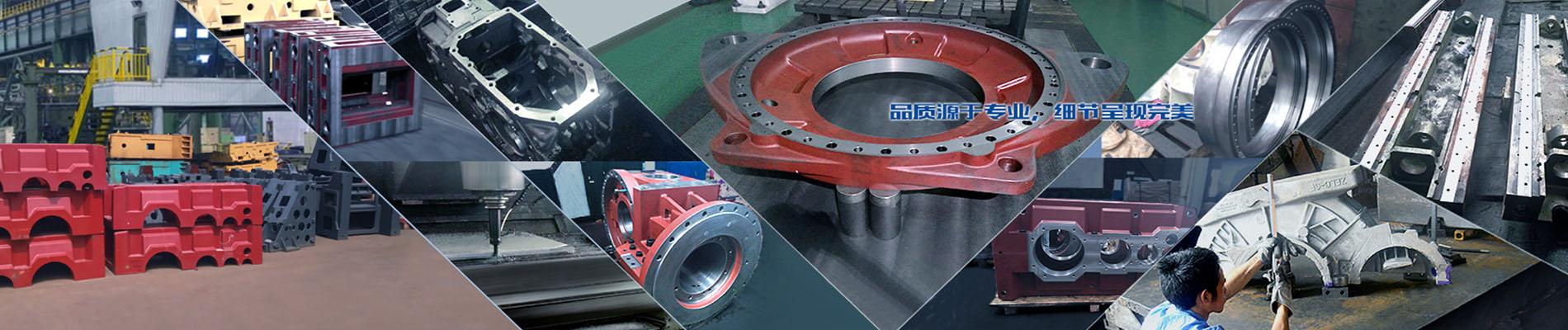 专业生产大型数控立车加工