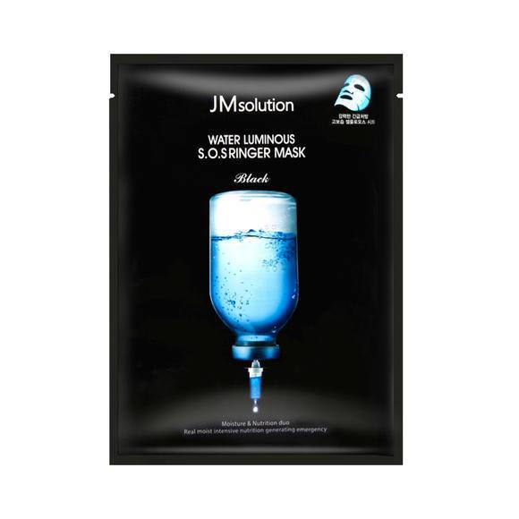 【保税仓直发】韩国 JMsolution 深水炸弹 水光针剂急救面膜 10片/盒