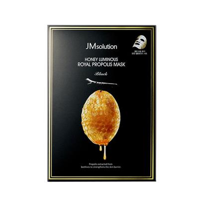 【保税仓直发】韩国 JMsolution 水光蜂蜜面膜 10片/盒