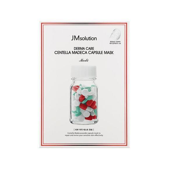 【保税仓直邮】韩国JMsoltuion  红绿丸面膜  10片/盒
