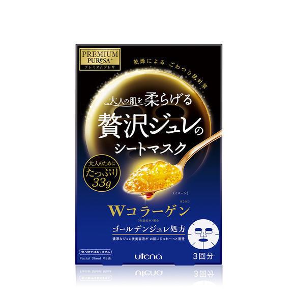 【保税仓直发】日本 佑天兰 黄金果冻面膜 胶原蛋白 3片/盒