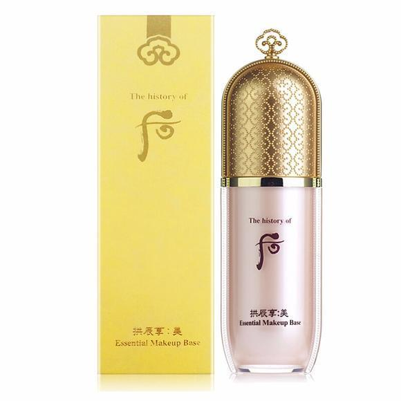 【香港直邮】韩国 WHOO/后 拱辰享美隔离霜 粉瓶 40ML