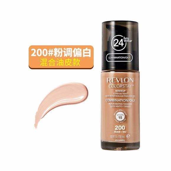 【香港直邮】美国 REVLON/露华浓 24小时不脱色粉底液  #200 30ML