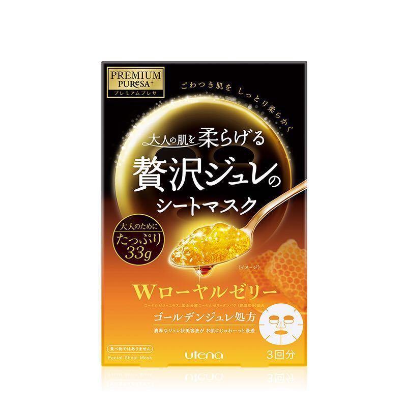 【保税仓直发】日本 佑天兰 黄金果冻面膜 (蜂王乳) 3片/盒